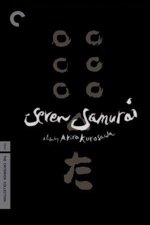 Seven Samurai,1954
