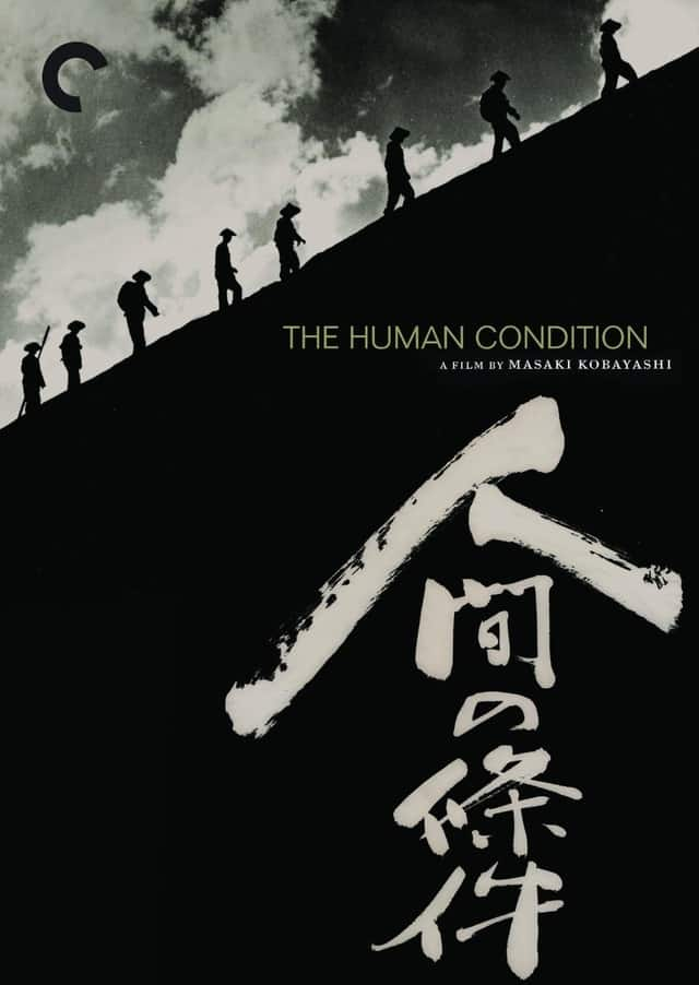 The Human Condition I, 1959