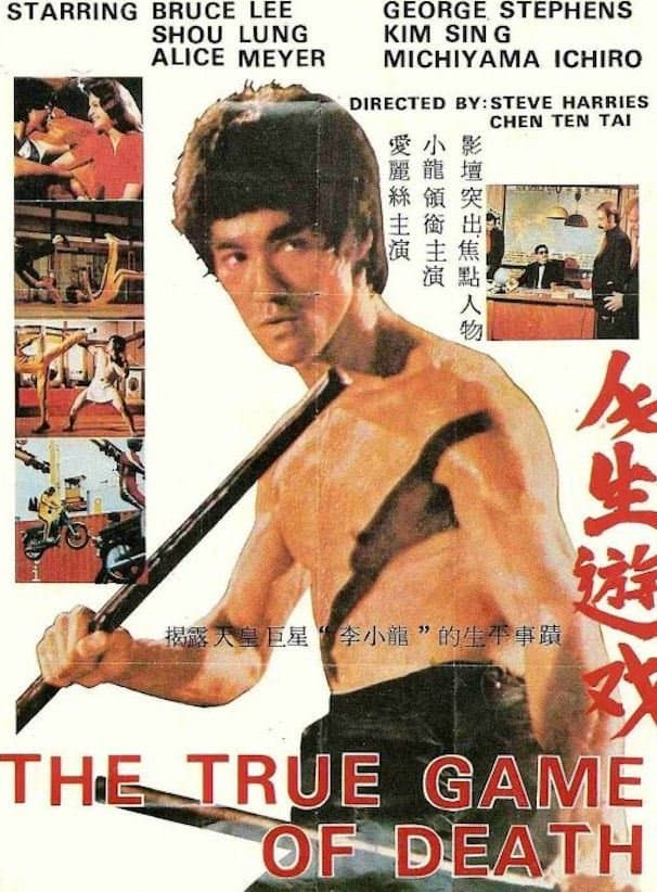 The Game of Death, 1978