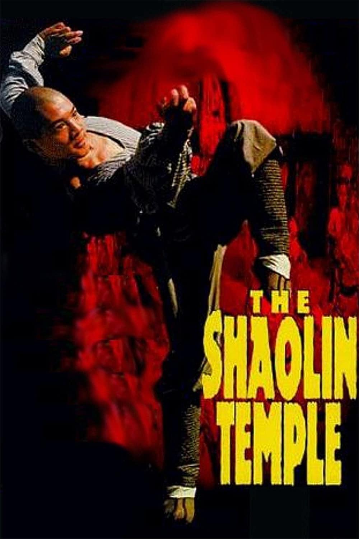 Shaolin Temple, 1982
