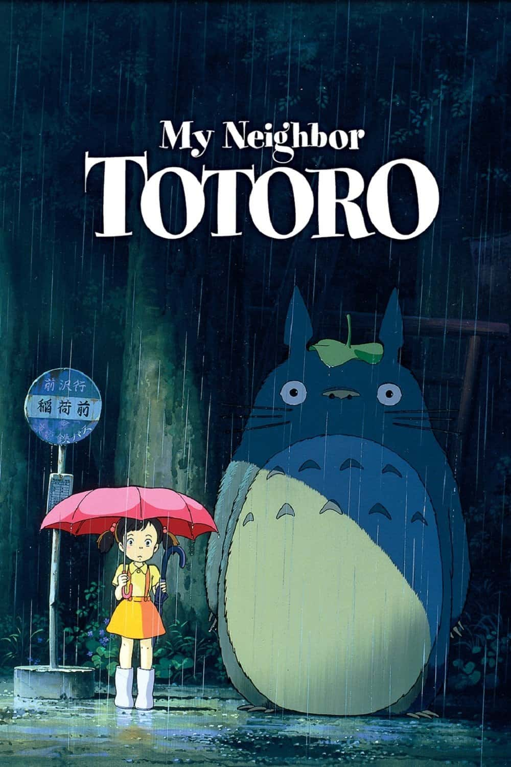 My Neighbor Totoro,1988