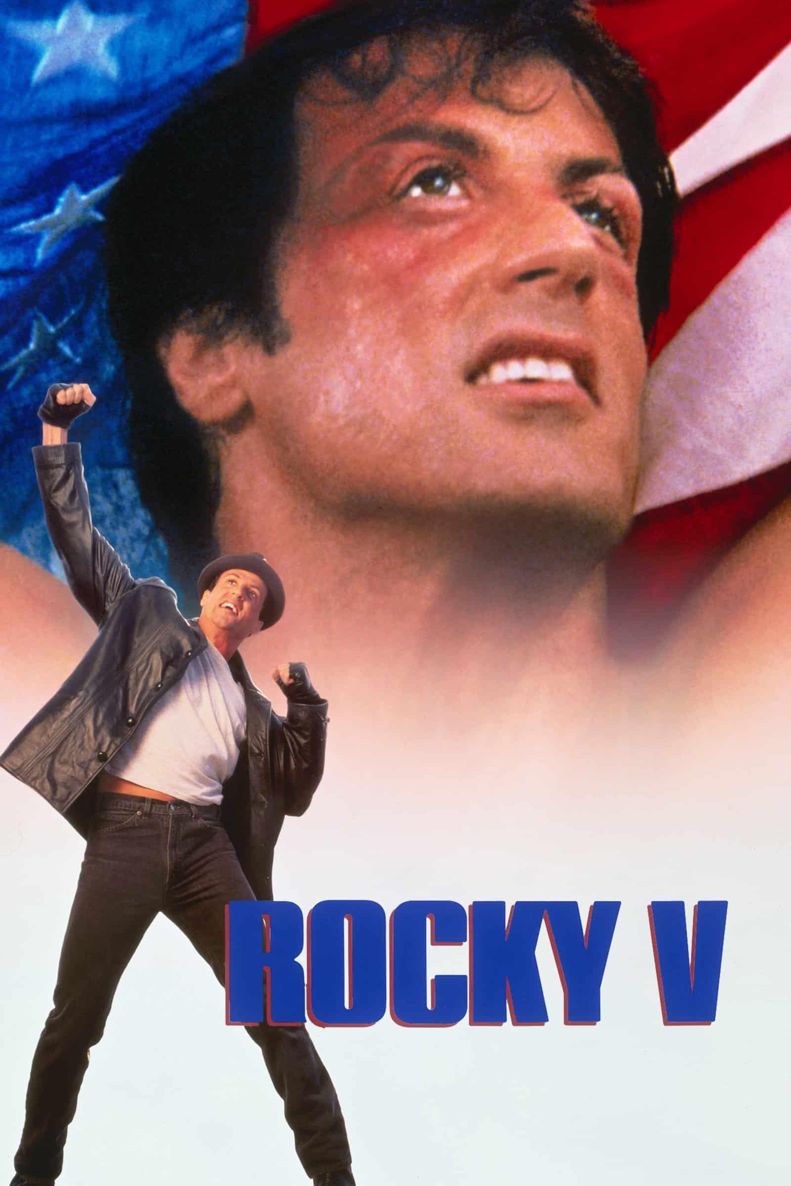 Rocky V, 1990