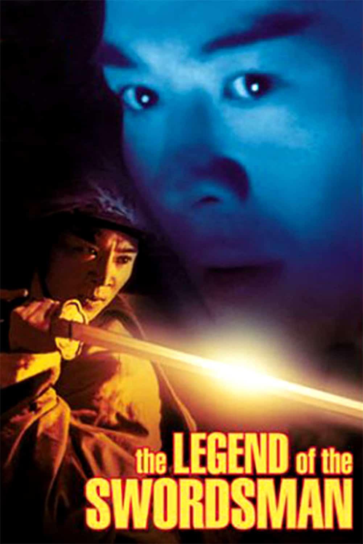 Swordsman II, 1992