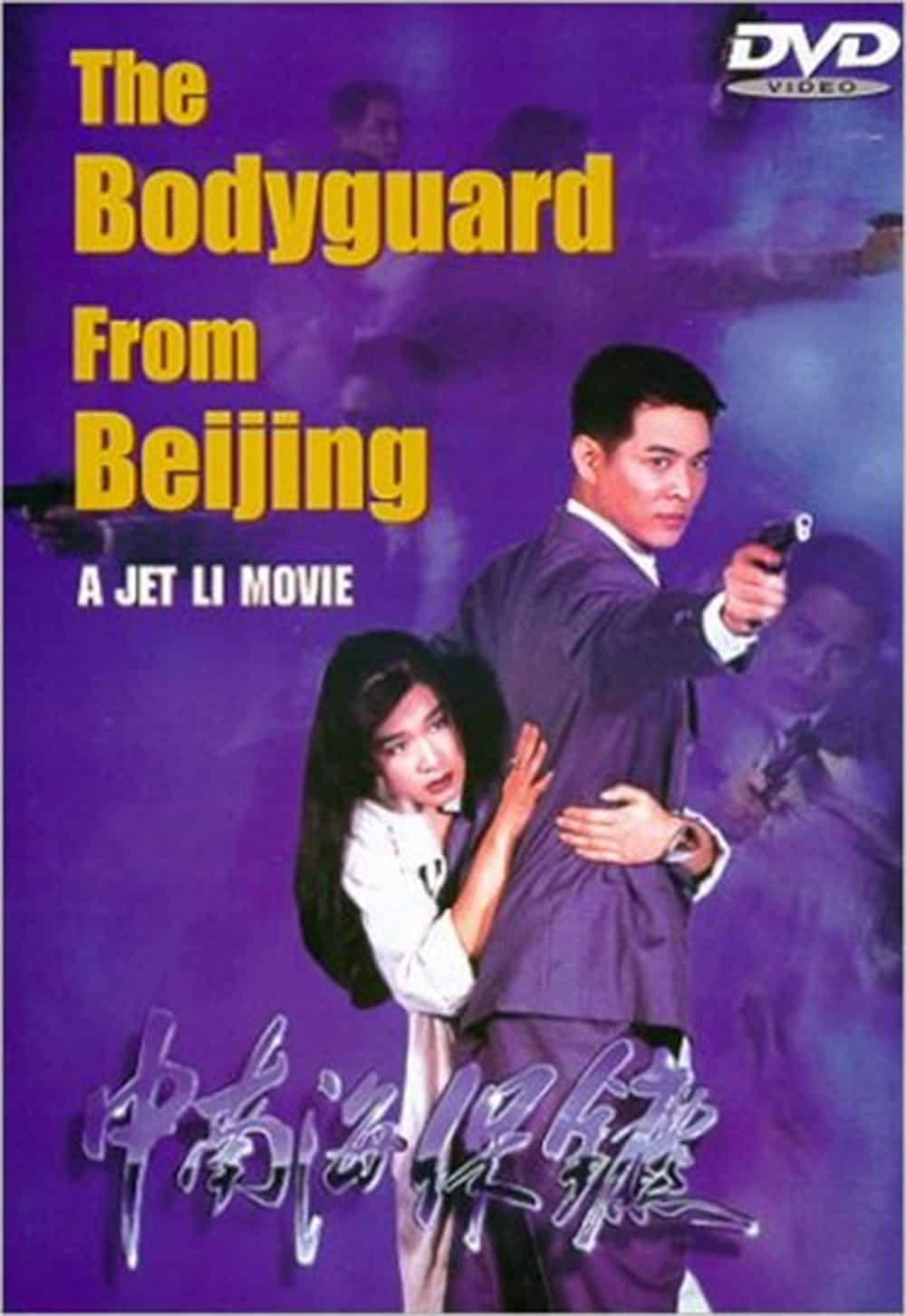 The Bodyguard from Beijing, 1994