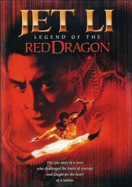 The New Legend Of Shaolin, 1994