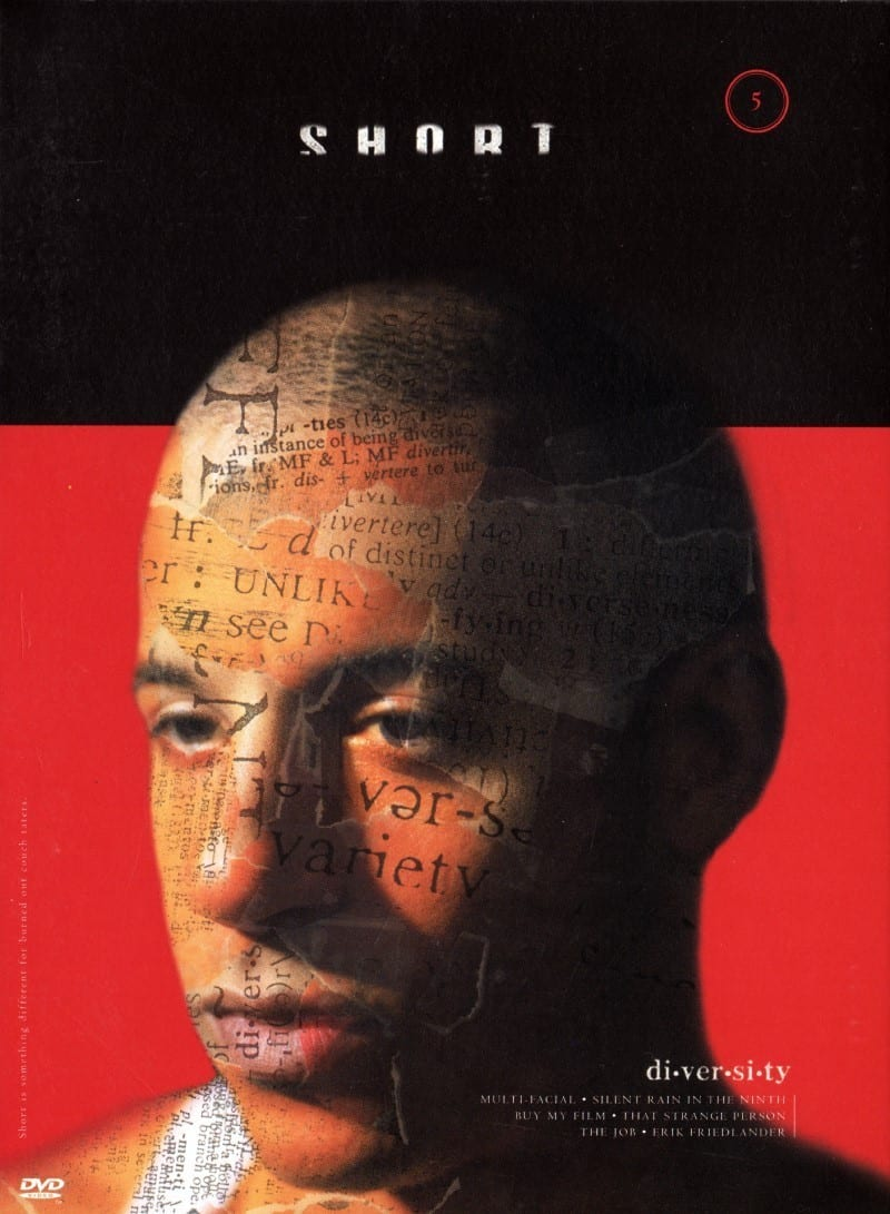 Multi Facial, 1995