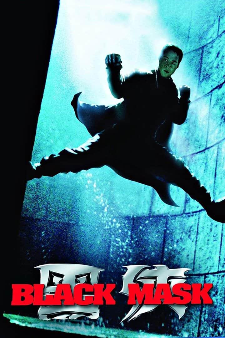 Black Mask, 1996