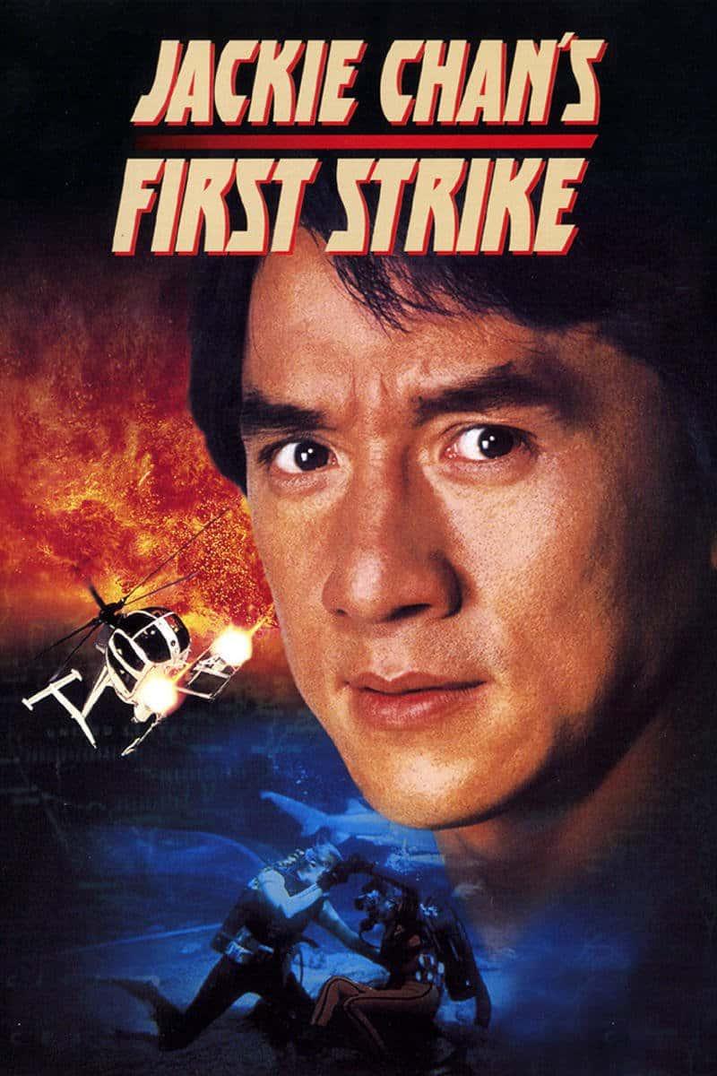 Police Story 4: First Strike, 1996
