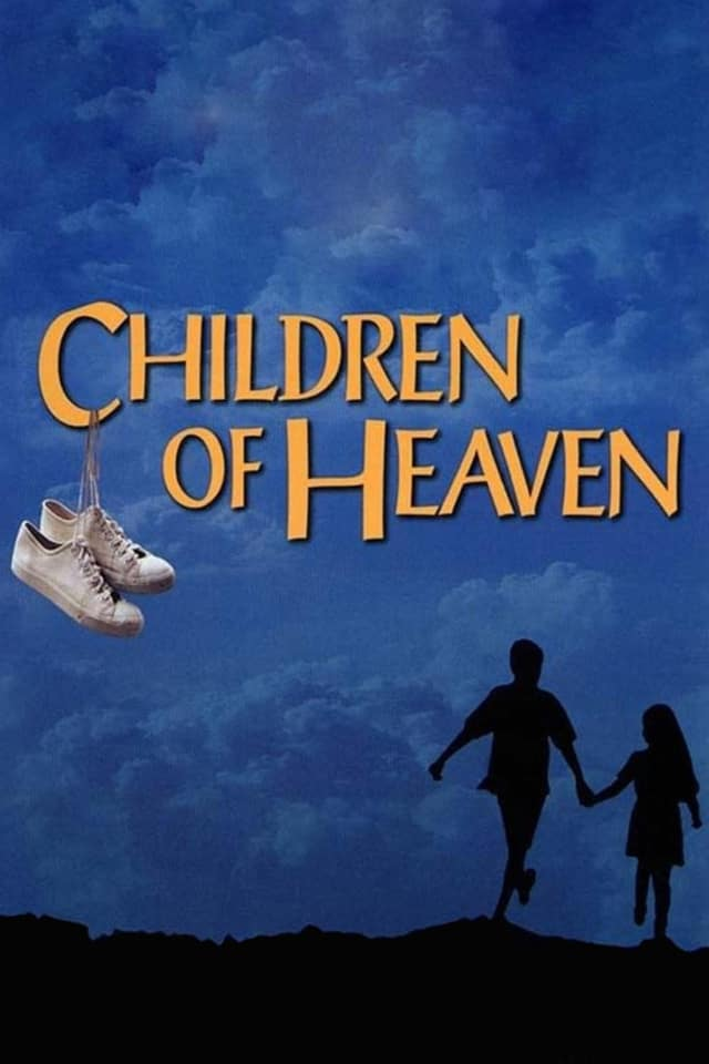 Children of Heaven,1997