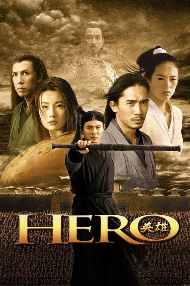 Hero, 2002