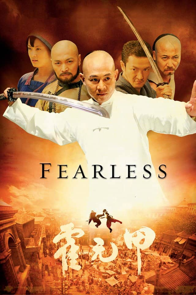 Fearless, 2006