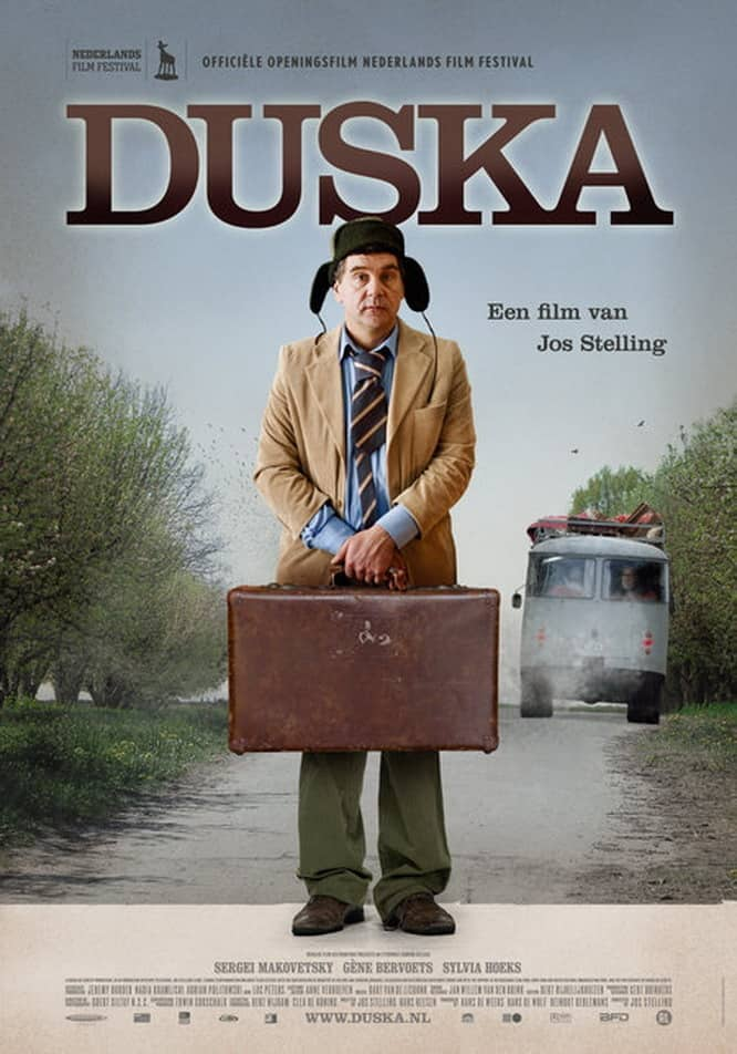 Duska, 2007