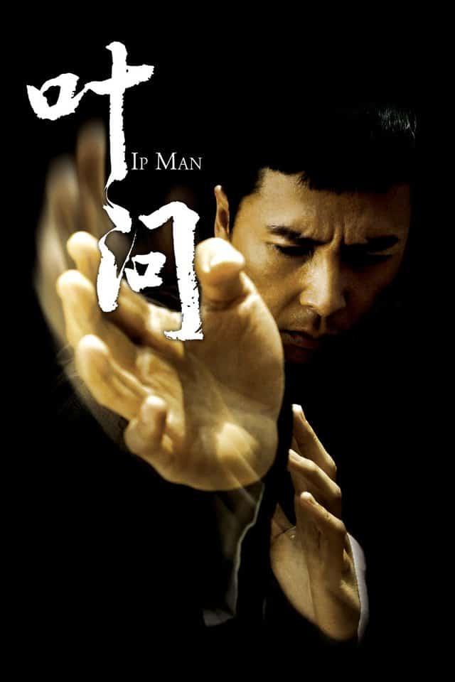 Ip Man, 2008