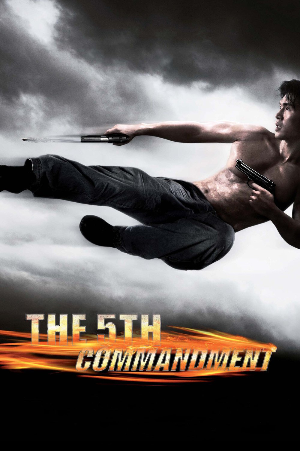 The Fifth Commandment, 2008
