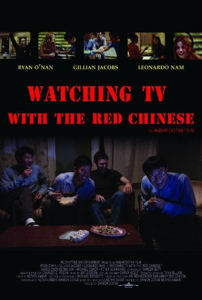 Watching TV with the Red Chinese, 2010