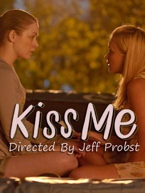 Kiss Me, 2014