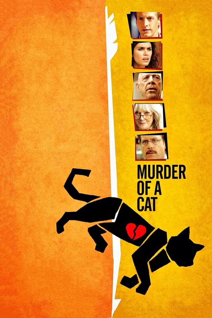 Murder of a Cat, 2014