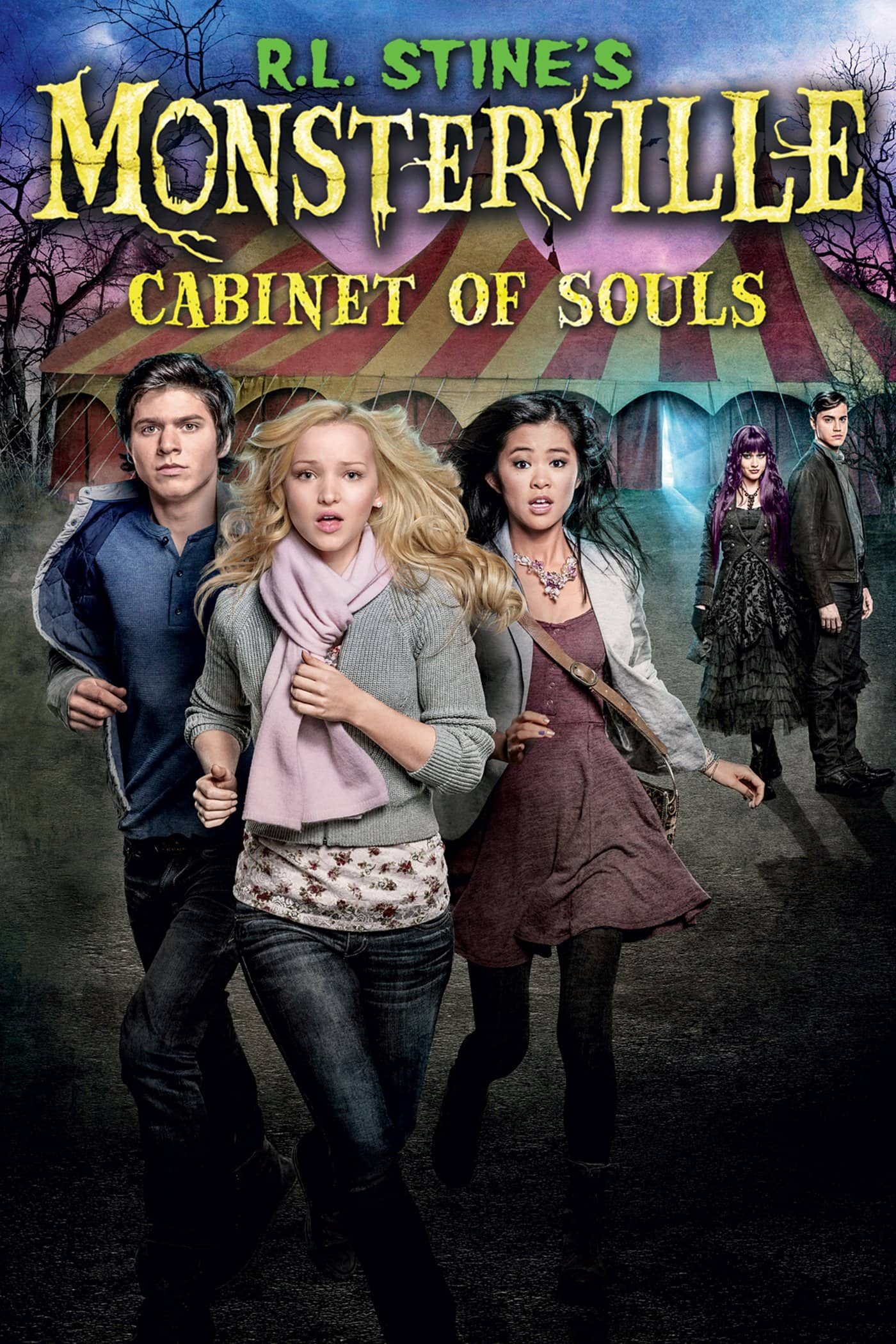 R.L. Stine's Monsterville: The Cabinet of Souls, 2015