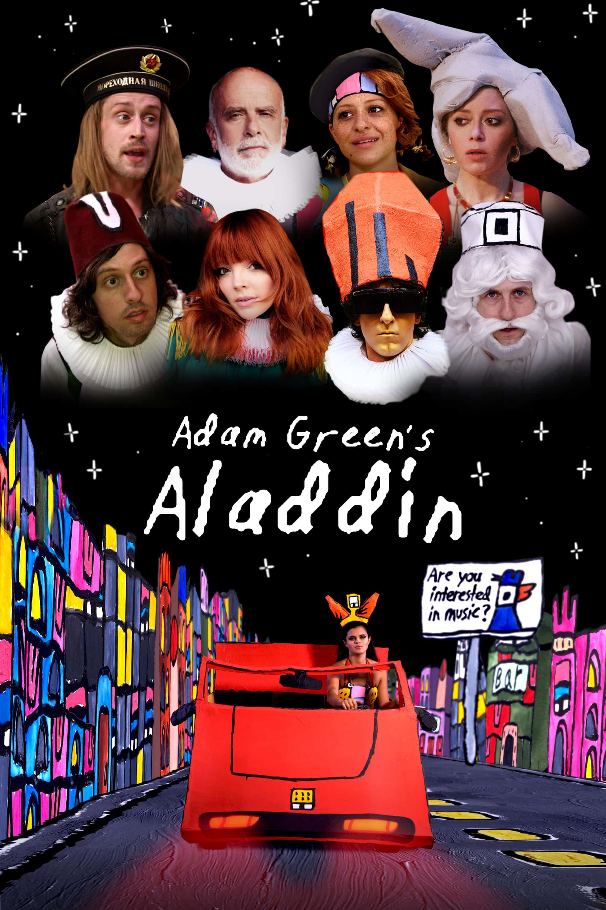 Adam Green's Aladdin, 2016