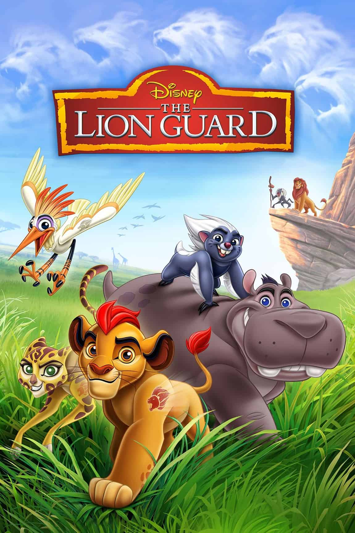 The Lion Guard, 2016