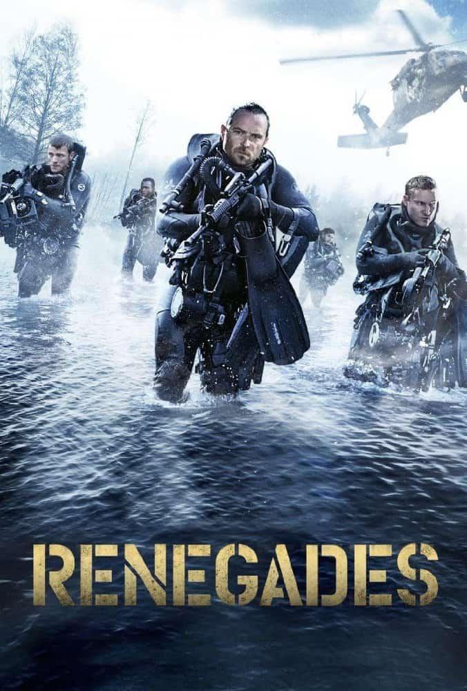 Renegades, 2017