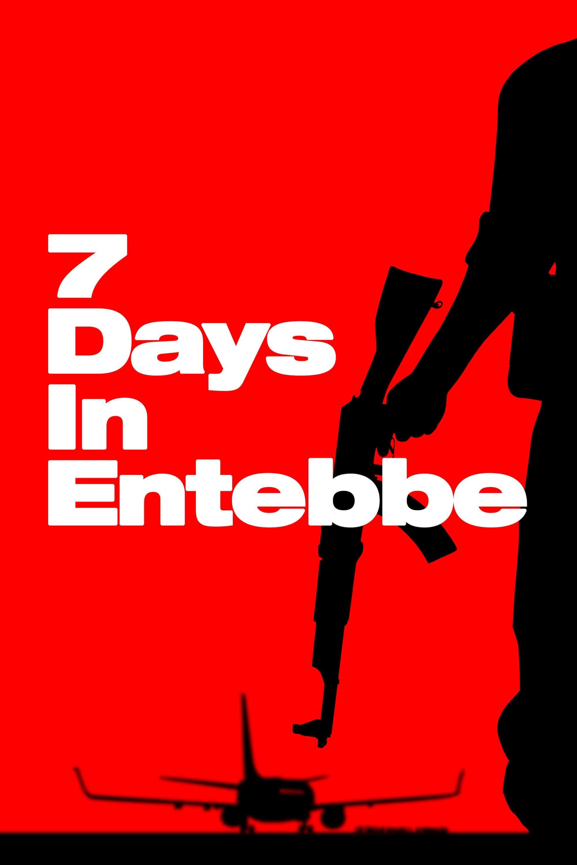 Entebbe, 2018